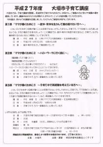 CCI20151026 (2)